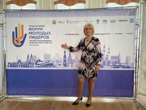 В рамках KazanSummit 2021 на площадке «Казань Экспо» состоялся Форум Молодых лидеров ТПП России и стран СНГ