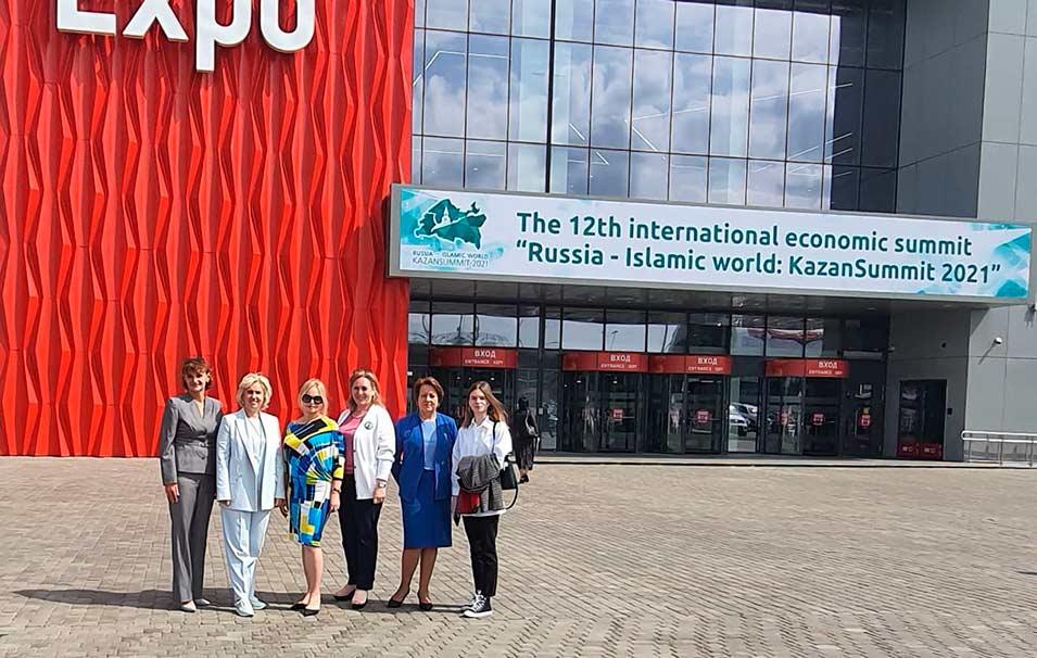 Лучшие предпринимательницы бизнес-сообщества Одинцовского городского округа представляют Московскую область на «KAZANSUMMIT 2021»